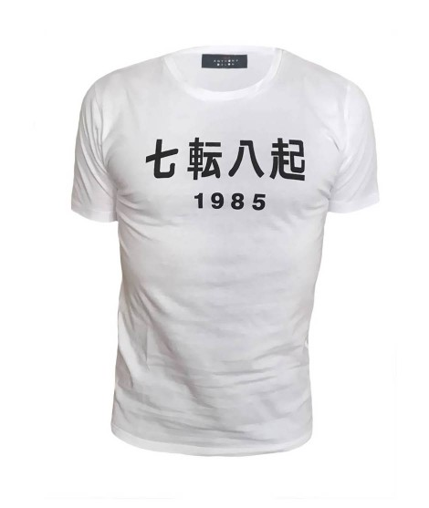 Unisex White Tee-Shirt with...