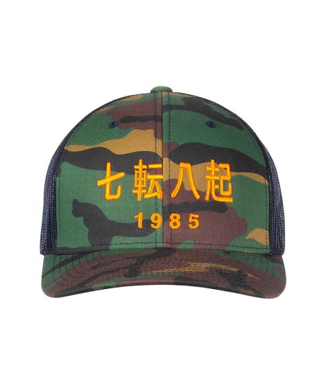 Casquette 1985 camouflage